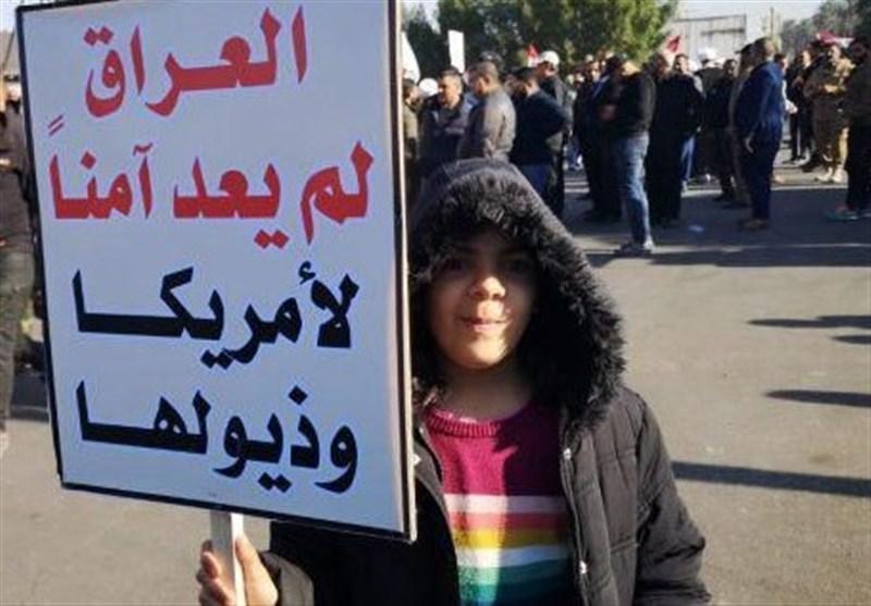 الجزیره اطلاع داد: دومین روز تحصن معترضان عراقی در برابر سفارت آمریکا
